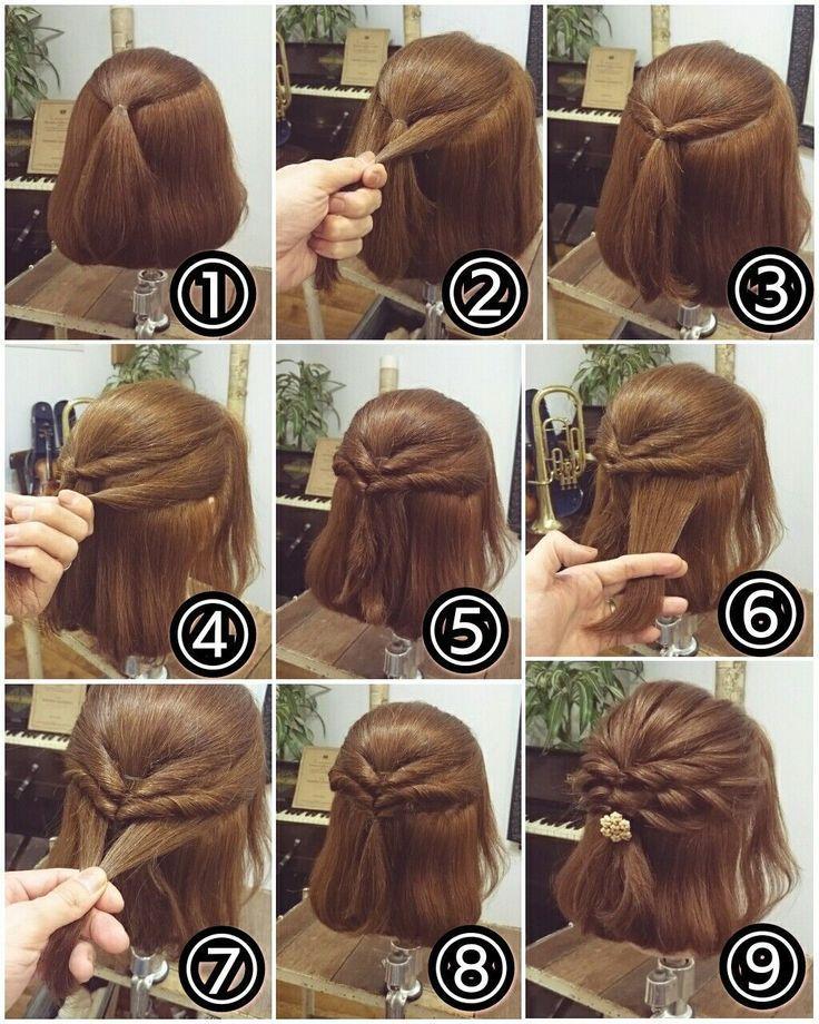 15+ coiffures étonnantes pour des idées de première communion