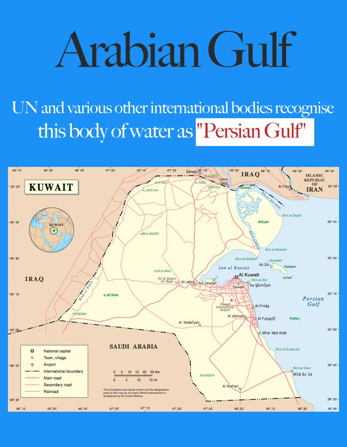 "Kuwait: UN and various other international bodies recognise this body of water as ""Persian Gulf"""