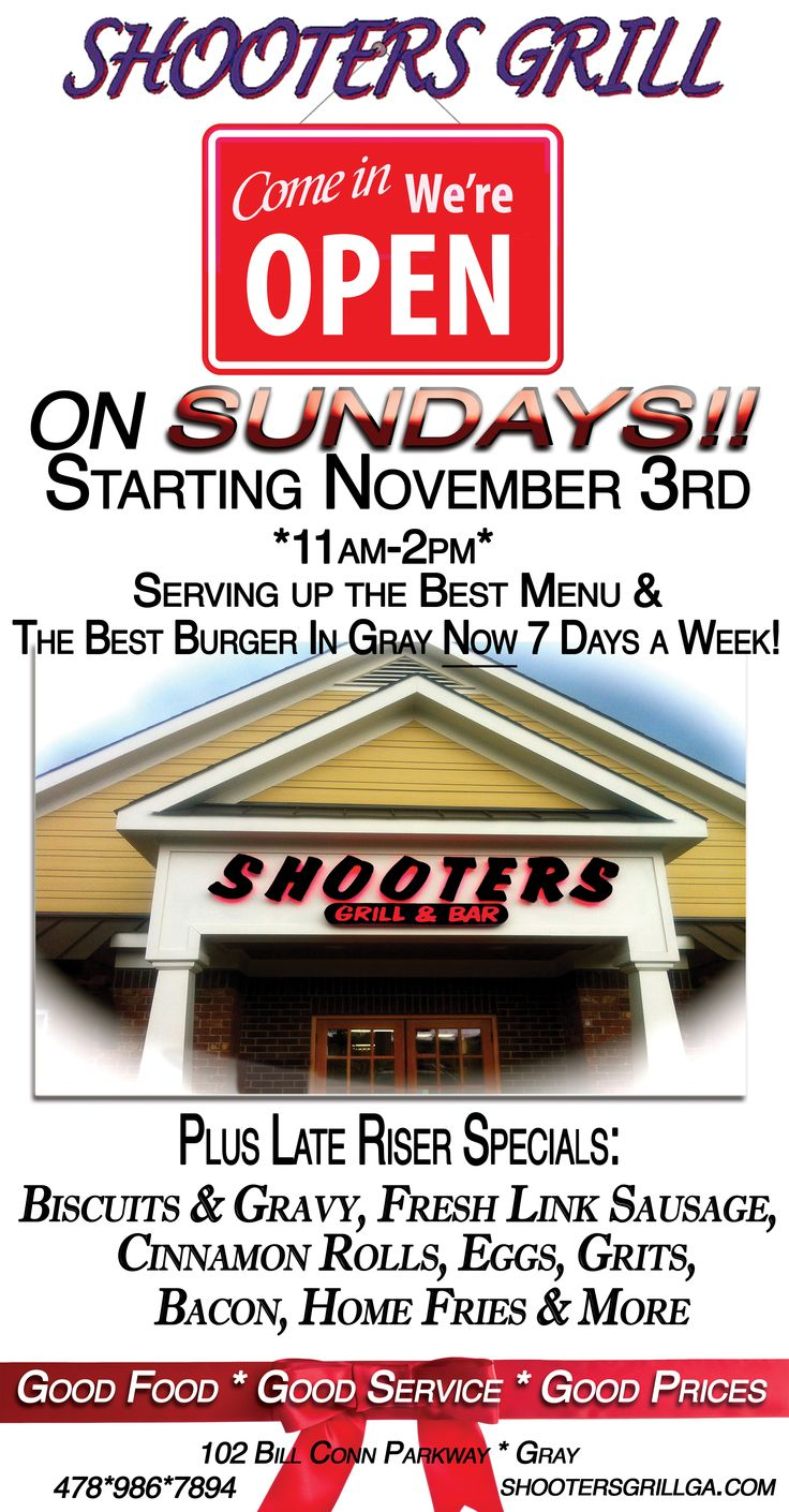BREAKING NEWS! You've been asking for it…AND we've listened! Starting next Sunday, you'll be stuffed with Shooters Grill Delicious Dishes! Full Menu & Late Risers alike will be able to enjoy the Best Food in Town 7 days a week! Starting Sunday, Nov 3rd, 11-2. See ya real soon!
