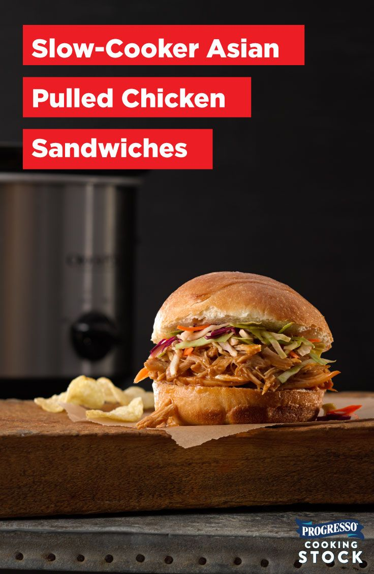 """Hoisin sauce, Sriracha sauce and Progresso™ chicken stock gives this moist, """"pass-me-the-napkins"""" sandwich a spicy sweetness. It's topped with ultra-easy coleslaw for a fresh taste and addictive crunch. Great for the whole family, or bring it over a friend's place for game day. Because this slow cooker recipe deserves an audience. #slowcooker"""