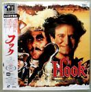 Hook (1991) Adventure, Comedy, Family Dustin Hoffman, Robin Williams 2-LD NM on eBay for $5