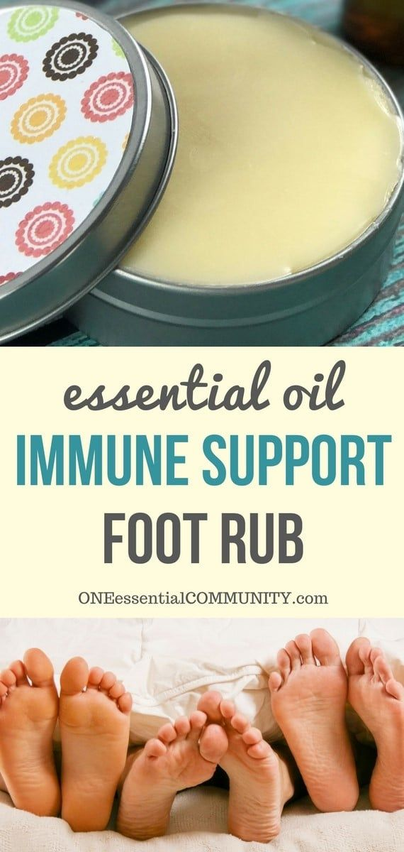 Boost your immune system and stay healthy with this essential oil immune support foot rub recipe. Fight colds, coughs, and other bugs. #essentialoilrecipes #essentialoilDIY #essentialoilsforcolds #naturalDIY #naturalimmunesupport #essentialoil