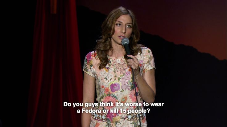 Chelsea Peretti, born Feb. 20th, is a Pisces on the cusp of Aquarius.