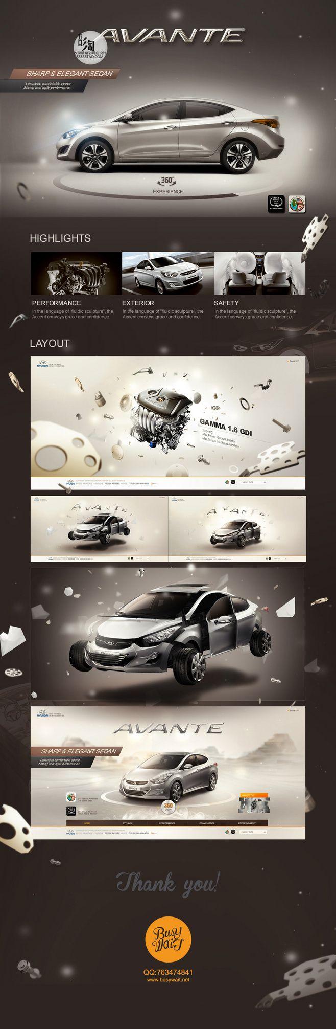 汽车专题 电商设计 网页设计 天猫设计 ...