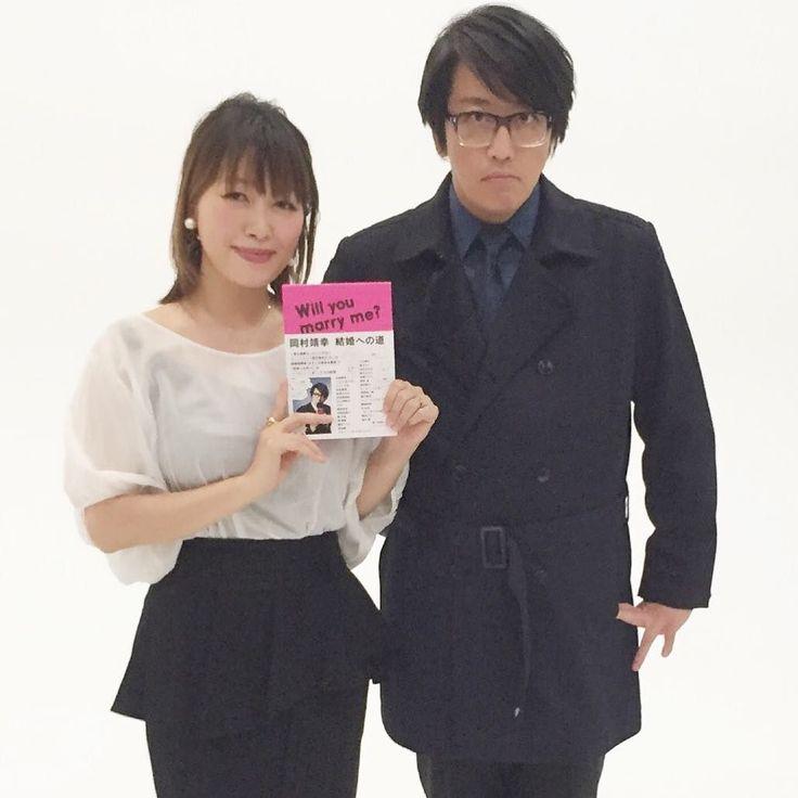 GINZA12月号で対談させていただいた岡村靖幸さん @yasuyuki_okamura の連載結婚への道のこれまでをまとめた本が発売中ー #それにしても岡村さんの指 by miu_sakamoto
