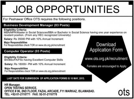 Technical Specialist Job, International Office Products Job - increment form