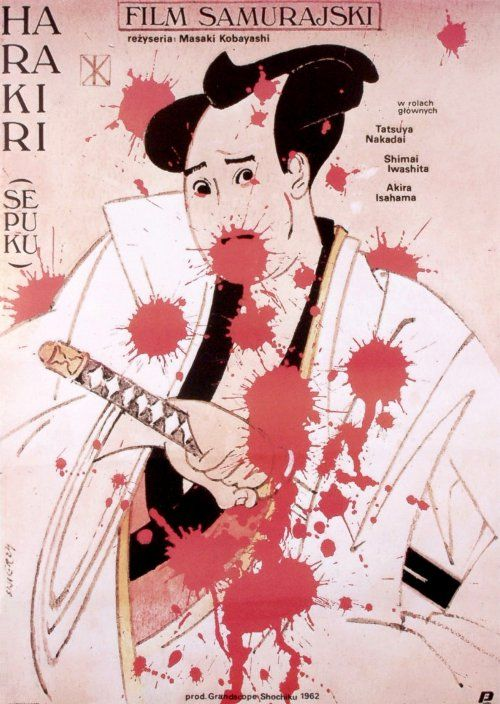Poster of Kobayashi's Harakiri from Poland