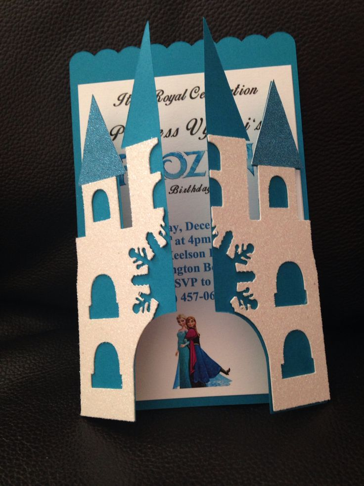 Frozen birthday invitation. Cricut. Castle.