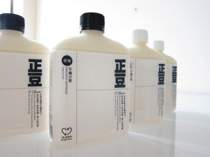 Label design on those here bottles are so stylish and minimalist.