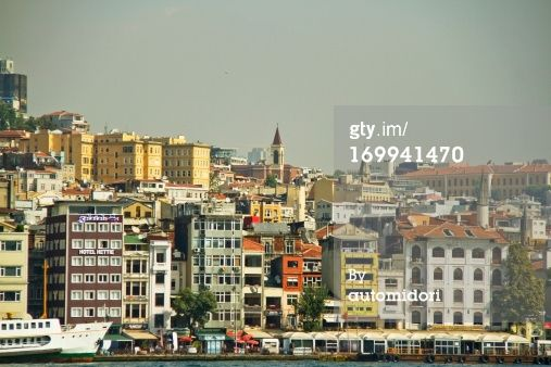 The view of Istanbul City taken from my tourist bus.