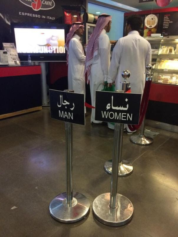 How to Be a Woman in Saudi Arabia: Abayas, Hijabs, and Segregation