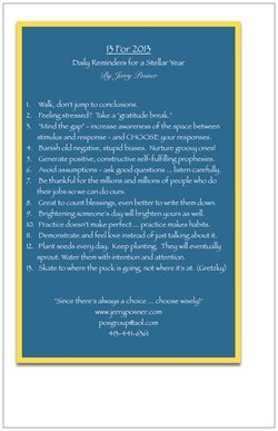 """Jerry Posner's Annual """"Daily Reminders For a Stellar Year"""" Card."""