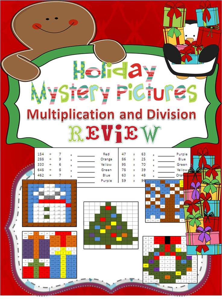 Holiday Mystery pictures with mixed multiplication and division review for 4th or 5th grade. Let your students experience the holiday spirit with these fun mystery picture pages. 3 of the pages are even appropriate for non-religious students. Grab them now to use as morning work, homework, or as a math station over the next week before vacation. $