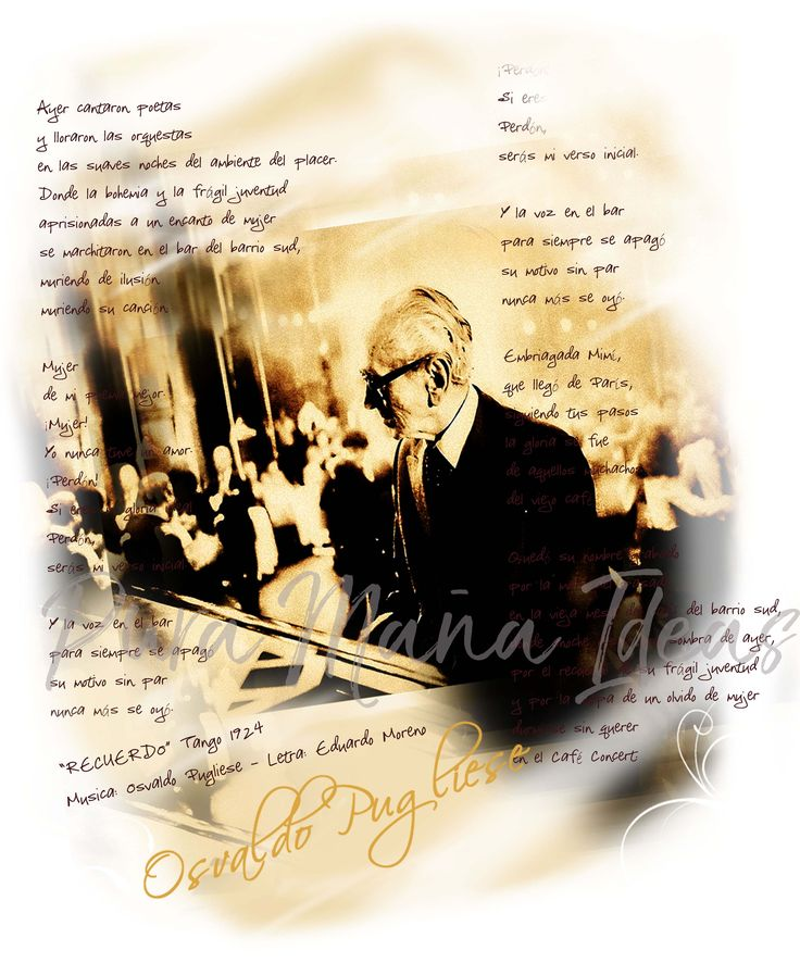 #tango #diseño Diseño exclusivo de Pura Maña Ideas, de la linea TANGO Pugliese Facebook Pura Maña ARTE y DISEÑO puramanaideas@gmail.com