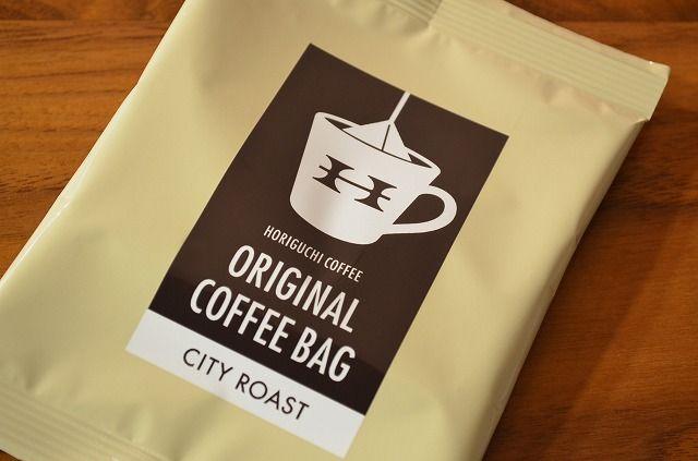 coffeebag8.jpg (640×423)