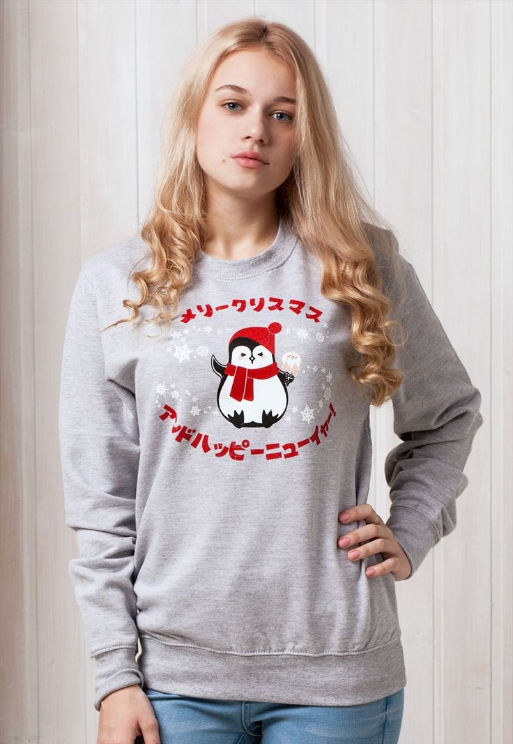 Kawaii Christmas Penguin Sweatshirt -  A cheeky little Penguin enjoying a Christmas treat.^^ Lightly distressed print for a retro look. Japanese text reads: Merry Christmas and Happy New Year! Screen printed in England on Superior Pre-Shrunk cotton Sweatshirt. | on ASOSMarketplace| by Strand Clothing | #kawaii #christmas #xmas #sweater #jumper #holiday #penguin #japan #fashion #women's #girl's #streetwear #streetwearfashion #skater #sweatshirt  #printedsweater  #ワイルド #トレーナー #ストリート系 #スケート…