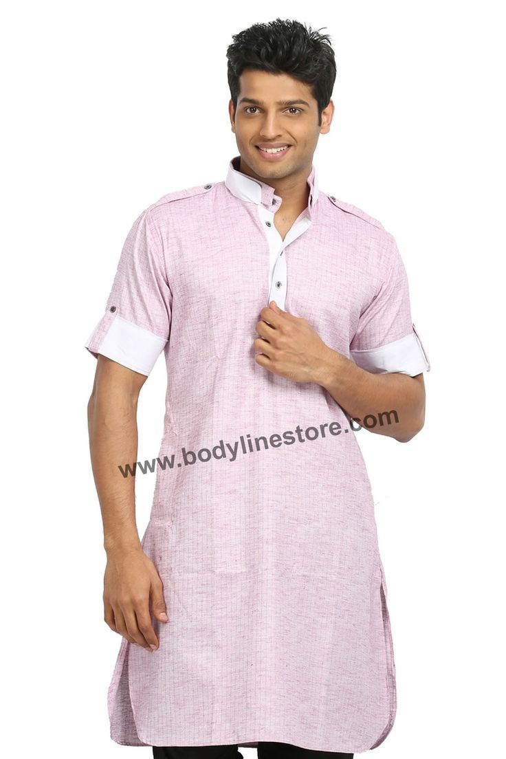 Pathani Kurta for Men Online  This cotton fabric light shade pathani kurta has shoulder flaps to make a man's shoulders look besuited. It also has double collar and three button white placket which makes the whole pathani kurta-set vigorous.