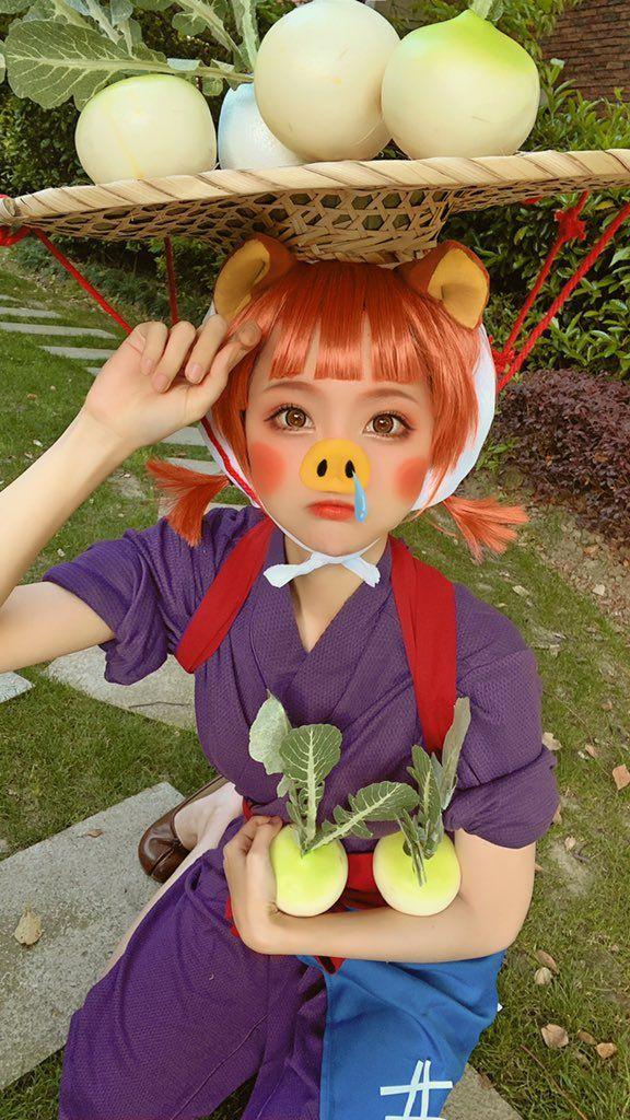 小柔SeeU on Twitter in 2020 Daisy mae, Animal crossing