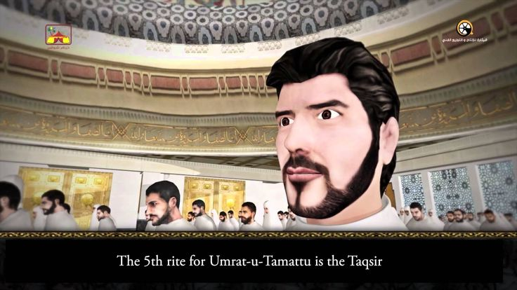 Hajj Movie: A Journey of Love - English