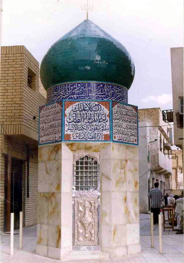 Place in Karbala where the left hand of Hazrat Abbas(a.s.) was cut