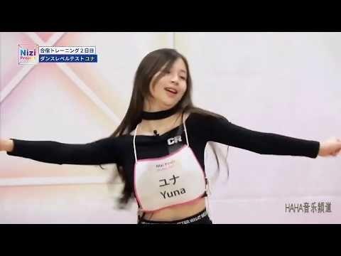 ユナ 虹 プロジェクト 『虹プロジェクト』ユナはJYP練習生!ユナペアでITZYデビューとは? cdn.snowboardermag.com