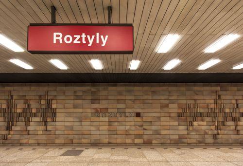 Roztyly | metro station line C | Prague, Czech Republic | http://www.iconhotel.eu/cs/contact/how-to-find-us
