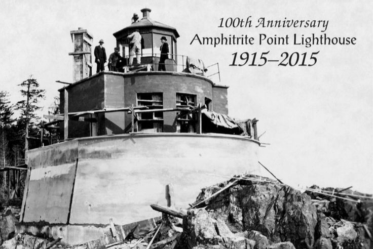 Amphitrite Point Lighthouse submitted by Ucluelet and Area Historical Society