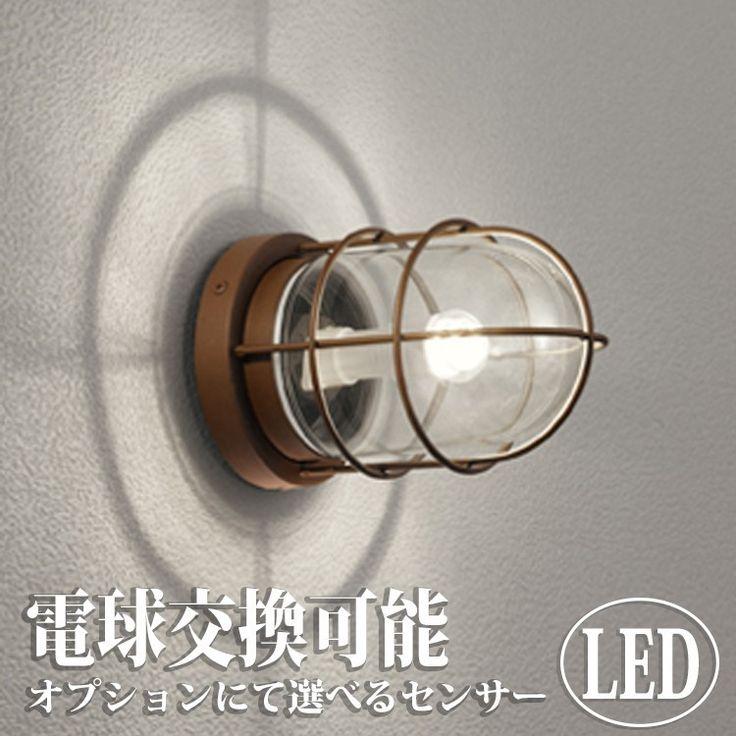 LEDポーチライト 照明 ポーチ灯  壁面・天井面・門柱取付兼用商品※センサーをご使用の場合は天井・門柱にはお取付できません。 センサーは壁面取付専用です。材 質:アルミダイカスト、真鍮(鉄錆色)    ガラス(透明) サイズ:径129 x 高さ192    重量:1.0 kg電  球 :LED電球クリアミニクリプトン形 5.2 W(E17)  光源寿命:40,000時間※電球の交換可能な商品です耐水性能:防雨・防湿型※ご注意・配線工事は必ず電気工事士にご依頼ください。・上向きに取り付ける際は、水はけが良く浸水の恐れのない場所を選んでください。・センサは壁面取付専用、浴室使用不可になります。・センサーをご利用の場合は、絶縁台不要となります。