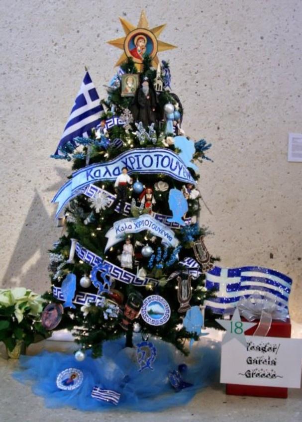 Greek Themed Tree hehehe