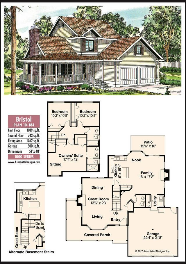 Best House Plans 2017 2021 Best House Plans New House Plans House Plans