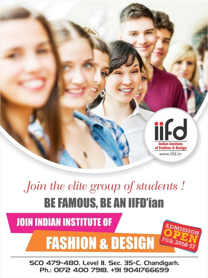Be Famous An IIFDian Join Indian Institute Of Fashion Design Fill Online Application Form Iifdin