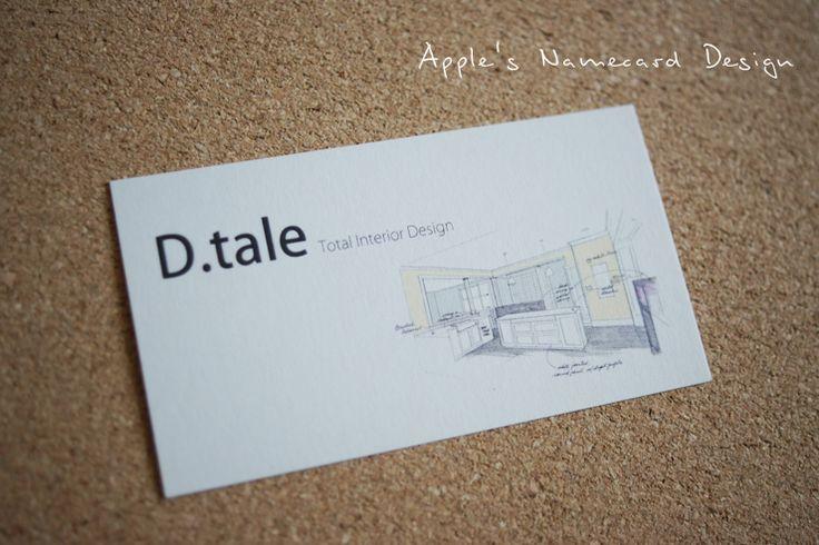 애플의 명함 디자인과 카페쿠폰 디자인 : 네이버 블로그