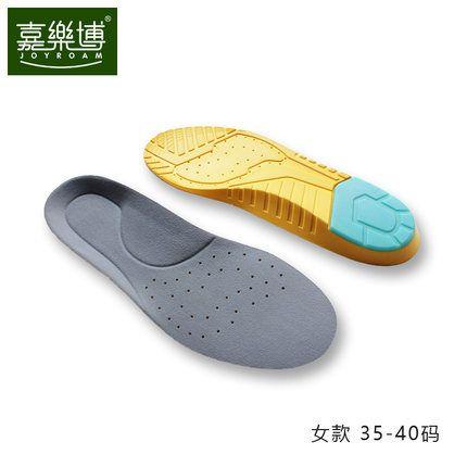 Толстые демпфирования стелька спортивных мужские дезодорирующие дышащие дамы дезодорант пот бег обувь баскетбол воздушной подушка скольжение мягкой