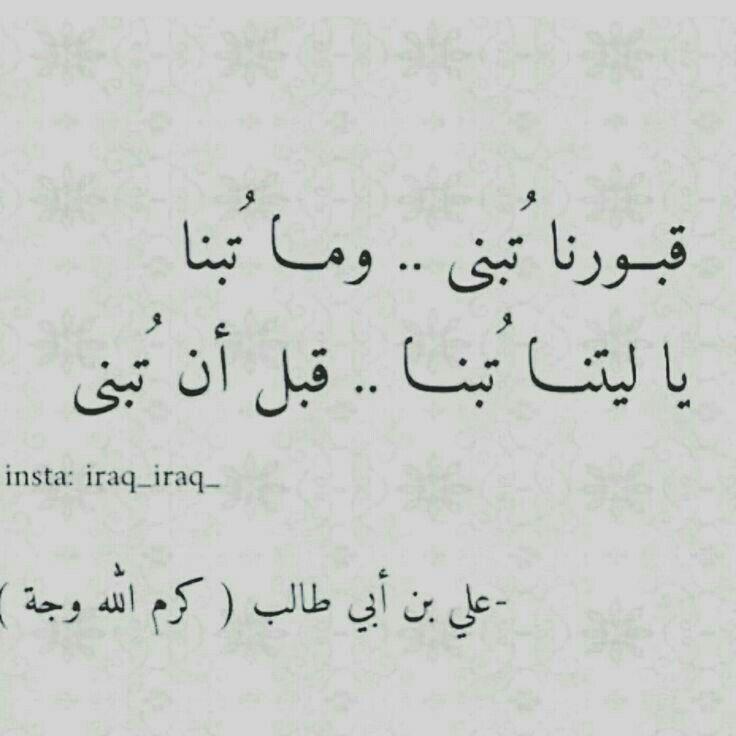 الله يرحمك يا غالي Arabic Calligraphy Calligraphy Islam