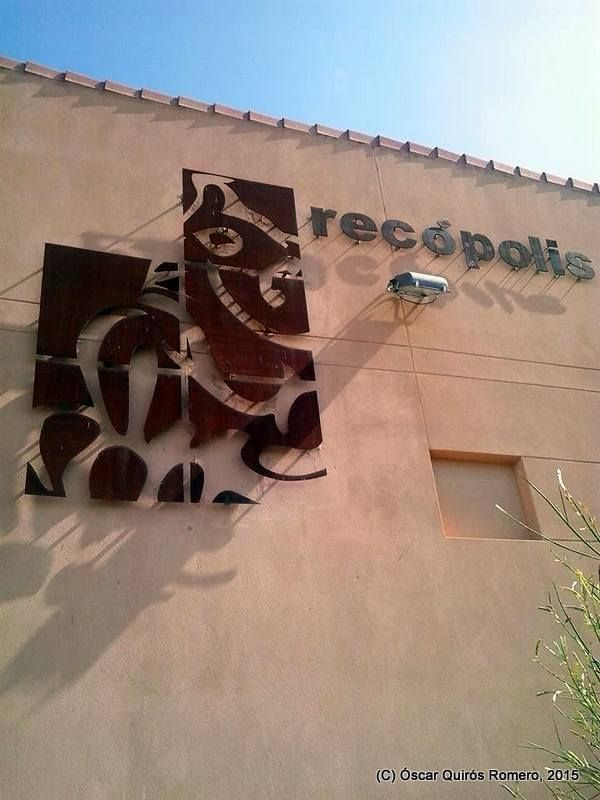 Fachada del Centro de Interpretación del Parque Arqueológico de Recópolis (Zorita de los Canes, Guadalajara)