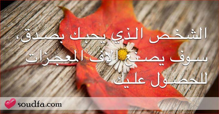 لا يك الصورة إذا كنت موافقاً www.soudfa.com 👍