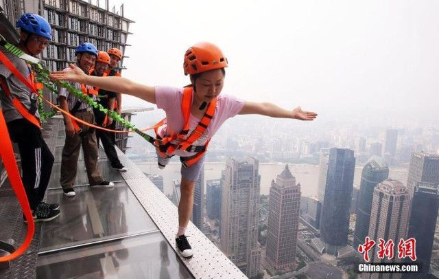 jin_mao_tower_skywalk3.jpg Shanghai