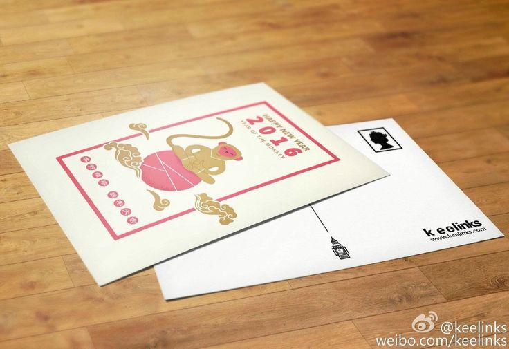 #postcard design #monkey #illustration
