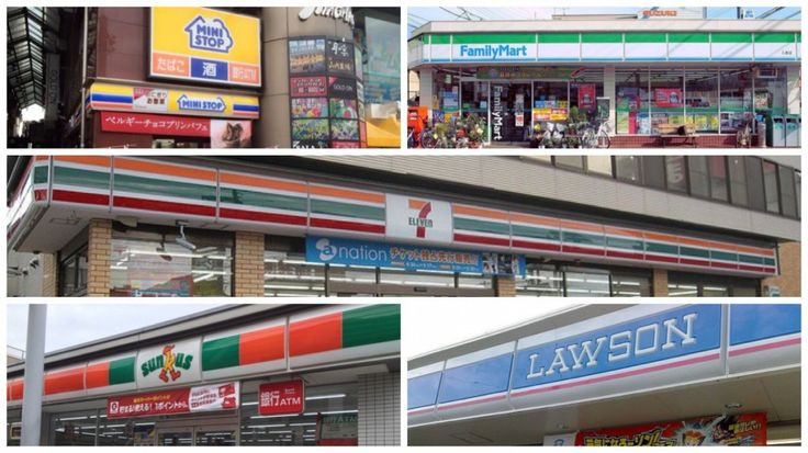 旅館或是觀光勝地附近絕對有便利商店。7-11或是LAWSON等等...總合起來,日本有5萬間以上的便利商店。每間都有不一樣的風格,讓我們來為你介紹一下吧!