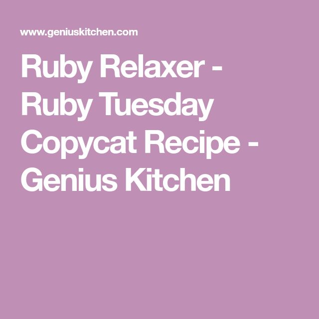 Ruby Relaxer - Ruby Tuesday Copycat Recipe - Genius Kitchen