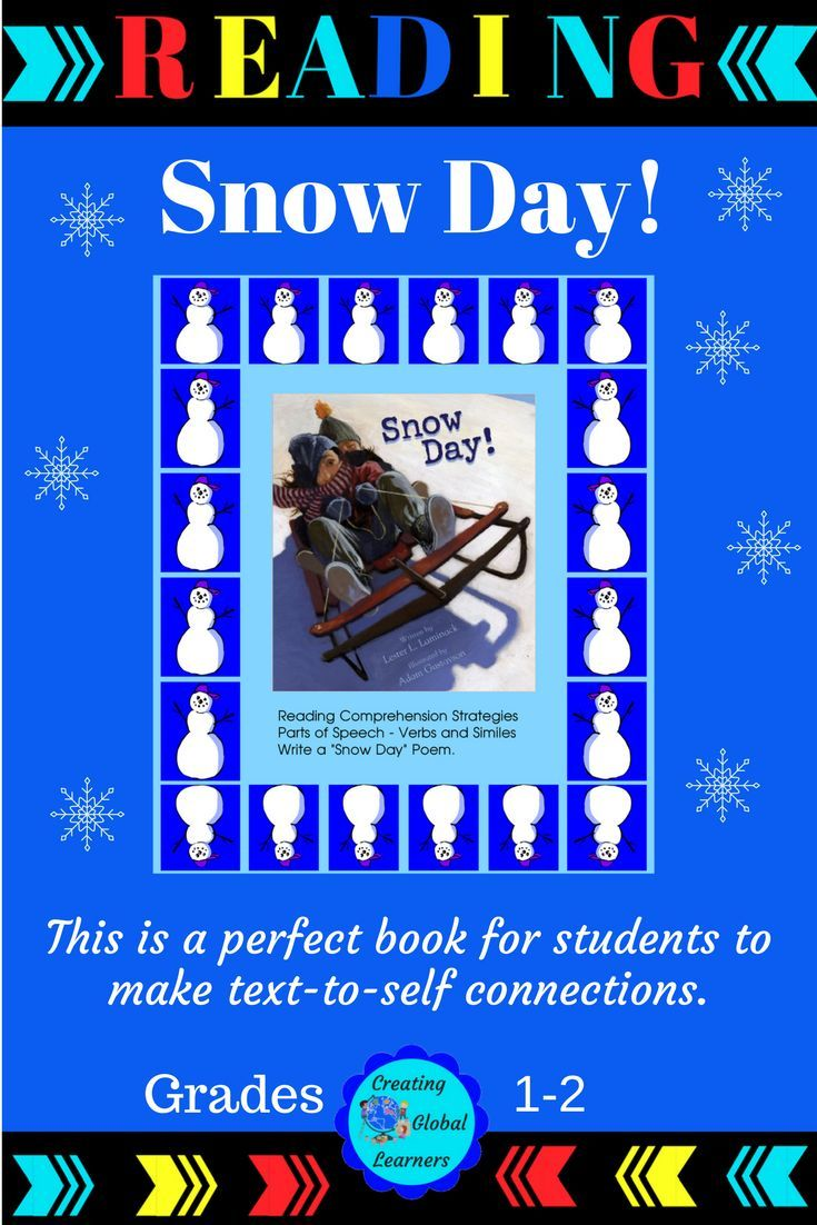 Most students look forward to Snow Days!!! They hope it snows and snows so there is no school. They make plans in their minds what they will do inside and outside on a snow day. This is a perfect book for students to make text-to-self connections while paying attention to similes and interesting verbs. Students will have a chance to write their own Snow Day poem, using the structure of the book.|Poetry|Reading|Text to Self Connections|#Poetry #Reading