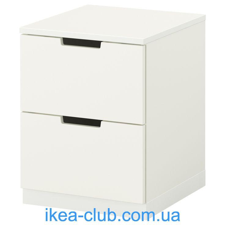 ІКЕА,IKEA,ІКЕЯ,Комод з 2 ящиками, білий, 40x52 см,290.210.97, 29021097