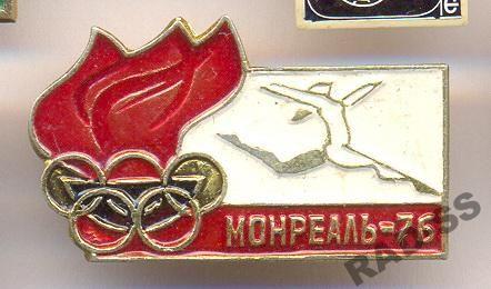 Летние Олимпийские игры МОНРЕАЛЬ-76 Гимнастика