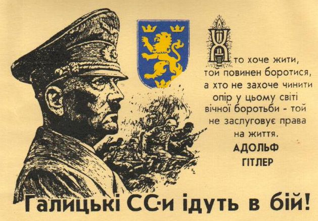 """The title in the bottom says in Ukrainian: """"The Galician SS men go into battle!"""" Above Adolf Hitler's citation: """"Those who want to live, let them fight, and those who do not want to fight in this world of eternal struggle do not deserve to live."""" SS Galizien WW2 propaganda poster"""