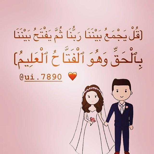 الله يرزقنى الزوجه الصالحه و الذريه الصالحه Character Fictional Characters Family Guy