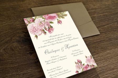 vintage λουλουδια με ροζ παλ χρώματα φάκελος κραφτ προσκλητήρια γάμου blade.gr