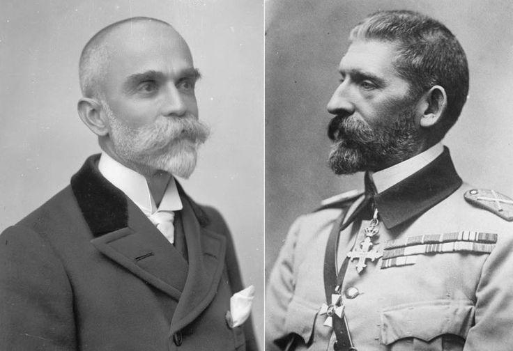 Portugalia și România, 100 de ani de relații diplomatice | Familia Regală a României / Royal Family of Romania