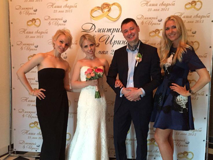 Свадьба! Организаторы свадеб! Распорядители свадеб!