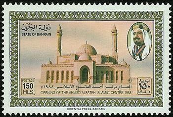 Bahrain, 1988; a beautiful stamp to commemorate the opening of the Ahmed al-Fateh Islamic Centre. It is named after the founder of Bahrain and is located in capital city, Manana.  AM