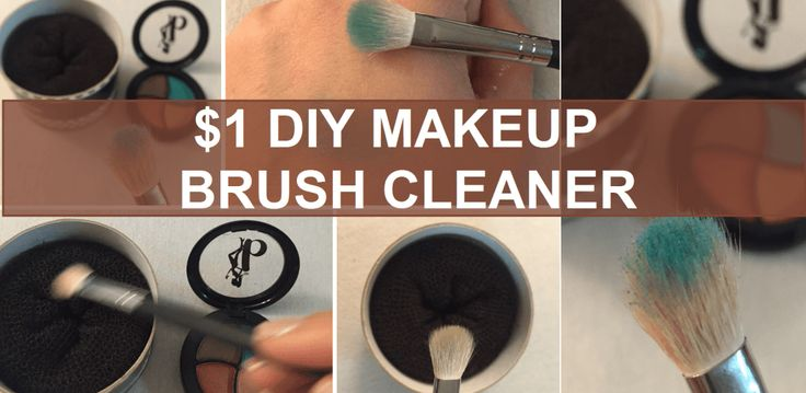 A 5 second project that will forever change your makeup game and save you tons of time in the future! Perfect dupe for the Vera Mona Color Switch!